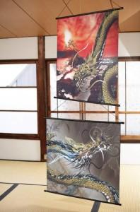 Rising dragon Nobori ryu Furoshiki
