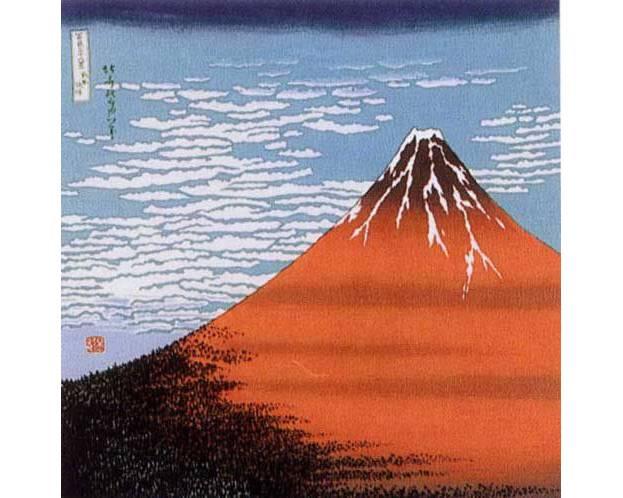 Red Fuji -Aka fuji-