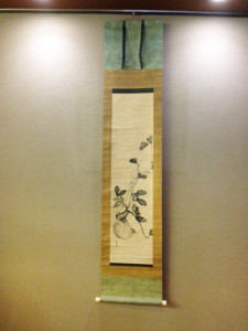 Hanging scroll in waiting room