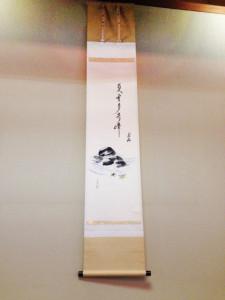 Hanging scroll in tea room