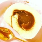 Japanese sweets Iyokan tart