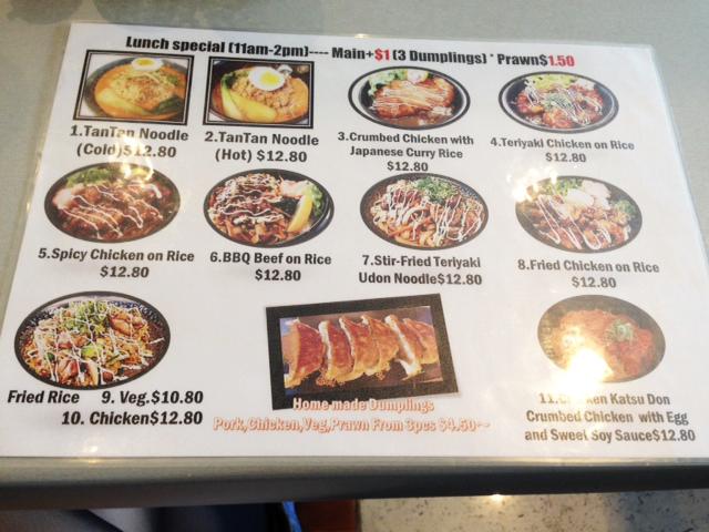 Lunch menu at Tokyo Dumpling