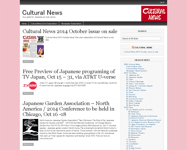 Cultural News