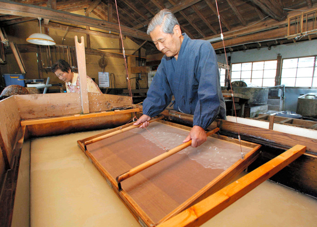 Honmino japanese paper
