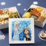 Frozen osechi dishes