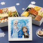 Frozen osechi dishes