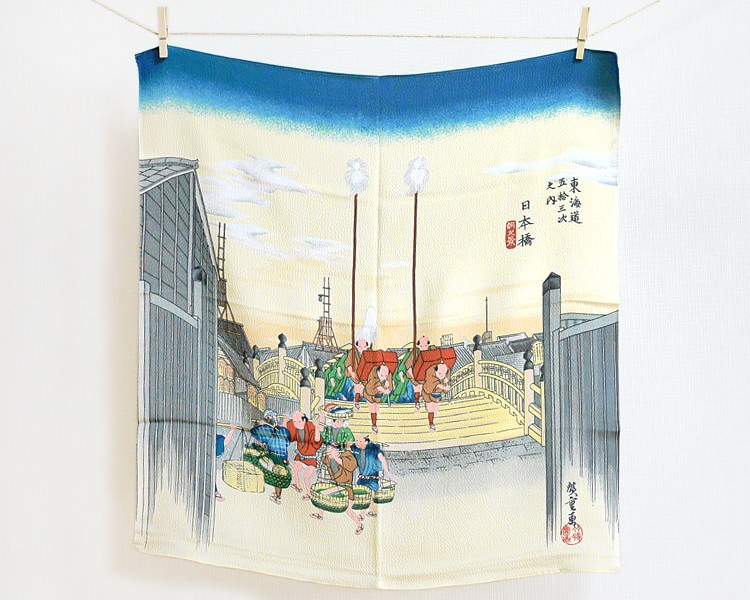 The Fifty-three Stations of the Tokaido -Nihonbashi- Furoshiki