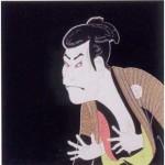 Sharaku Furoshiki