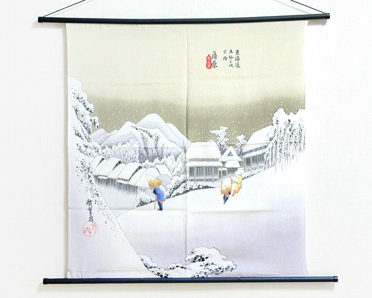 Tapestry The Fifty-three Stations of the Tokaido -Kambara- (M) Furoshiki