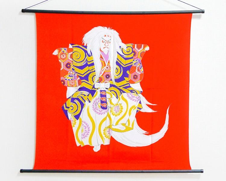 Tapestry Kagamijishi (M) Furoshiki