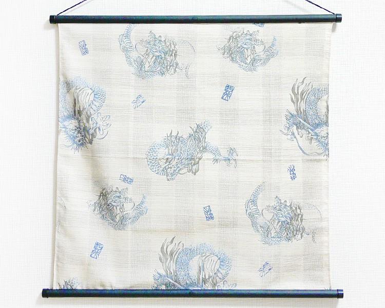 Tapestry Misty dragon (S) Furoshiki