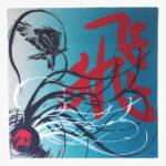 Kanji Furoshiki -Fly- Blue (M) Furoshiki