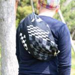 Checkered box (L) Furoshiki